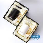 馬克杯ins北歐早餐牛奶杯子陶瓷馬克杯創意咖啡杯帶蓋勺情侶一對茶水杯 (一件免運)