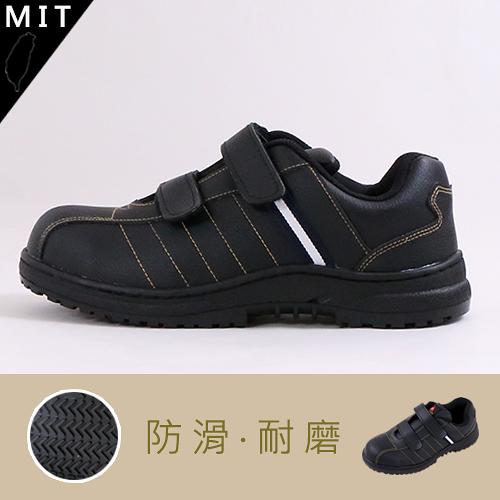男款 雙帶魔鬼氈 全雙配色縫線 鋼頭多功能 T型排壓 耐磨止滑 鋼頭鞋 工作鞋 安全鞋 MIT製造 59鞋廊