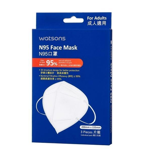 屈臣氏N95醫療防護口罩3入
