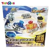 玩具反斗城 超變戰陀 - 黃藍陀螺訓練套裝
