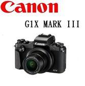 [EYEDC] Canon Powershot G1X MARK III M3 APS-C感光元件 隨貨送 原電+ 32G記憶卡 (2/28) (分12/24期0利率) 公司貨