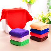 ◄ 生活家精品 ►【P604】超細纖維吸水毛巾25x25 批發 小方巾 洗碗巾 贈品 毛巾 擦手巾 洗手台