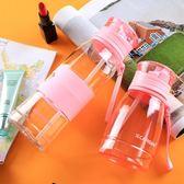吸管杯 創意塑料水杯成人吸管杯 正韓學生防漏杯子可愛女迷你便攜隨手杯