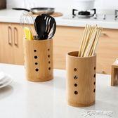 筷架 居家家竹制筷子筒家用瀝水筷子籠廚房筷子餐具收納盒筷子架筷子桶 Cocoa