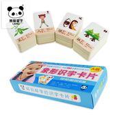 寶寶識字卡片玩具0-3-6歲嬰幼兒童撕不爛早教啟蒙認知識數字拼音 免運費