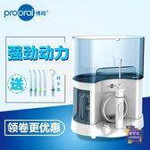 沖牙機 沖牙器 家用洗牙器 水牙線洗牙機 電動潔牙器 家用口腔沖洗器T