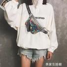 胸包女2019新款韓版潮時尚運動跑步斜挎小腰包ins個性-享家生活館