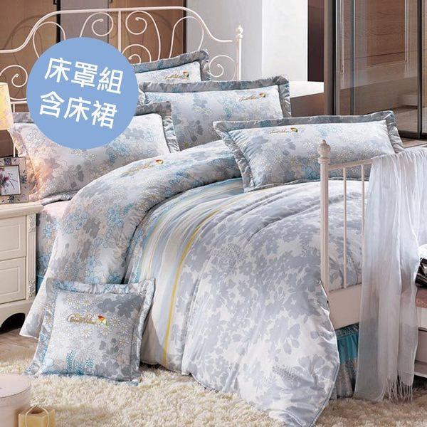 床罩/ 加大七件式兩用被鋪棉床罩組_60支精梳純棉_雨傘牌【鏡花水月】台灣製