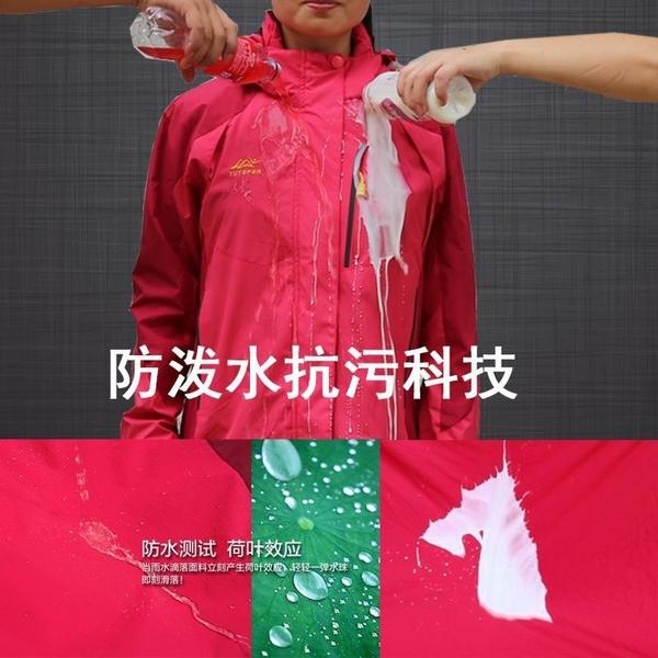 澤米JAMMY/防風防水羽絨衣可拆卸機能外套 二件套女男秋冬戶外三合一抗寒羽絨衣衝鋒衣