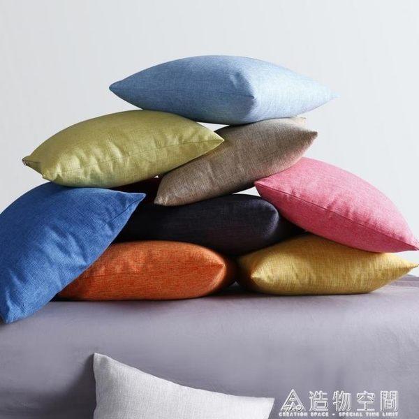 素色辦公室沙發靠墊加厚汽車靠枕純色家用麻布大抱枕靠背腰靠腰枕 NMS造物空間