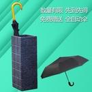 家用藝術雨傘架酒店大堂 雕花 雨傘置物架 物業雨傘桶 果果輕時尚NMS