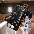 iPhone XR 手機殼 全包防摔保護套 掛繩掛脖 腕帶支架 保護殼 卡通軟殼 手機套 iPhoneX