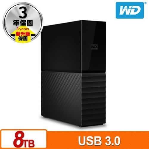 WD 威騰 My Book 8TB 3.5吋外接硬碟(SESN)
