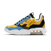 Nike WMNS Jordan MA2 女 黑黃 喬丹 氣墊 舒適 避震 籃球鞋 CW5992-700