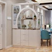 家用玄關間廳鞋櫃現代簡約進門隔斷門廳酒櫃入戶客廳雙面裝飾屏風 QM依凡卡時尚