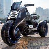 兒童電動摩托車男孩三輪電瓶玩具車小孩充電童車可坐大人1-3-6歲MBS「時尚彩紅屋」