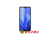 《南屯手機王》SHARP AQUOS R3 6+128GB Snapdragon 855 【宅配免運費】
