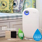 【Coway】加護抗敏型空氣清淨機AP-1009CH (10~14坪)