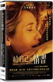 給自己的情書DVD(艾曼紐德芙/費比奇歐吉福尼)