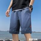 短褲男2020夏季新款潮牌潮流沙灘褲寬松外穿大褲衩休閒運動五分褲 創意新品