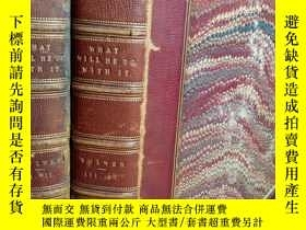 二手書博民逛書店WHAT罕見WILL HE DO WITH IT ?BY POS