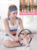 健身泡沫軸肌肉放鬆器消除腿部瑜伽狼牙棒按摩滾軸滾輪器材新年交換禮物