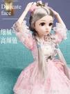 大號貝翎芭比洋娃娃女孩套裝公主單個超大仿真玩具換裝精致禮盒布 漾美眉韓衣