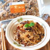 【富品家】素油飯(800g/包)-含運價