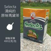 1包xSelecta清純的原味瑪黛茶[袋裝茶葉]400G/包@ 賣瑪黛茶啦XD