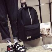 青少年包包簡約反光休閒後背包書包