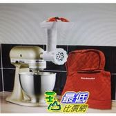 [COSCO代購]W121725 Kitchenaid 4.5QT 攪拌機 (3KSM95TCZ) + 攪碎器 + 防塵袋