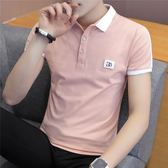 POLO衫夏季潮流韓版襯衫領半截袖POLO衫夏裝新款翻領短袖T恤男修身衣服 可然精品