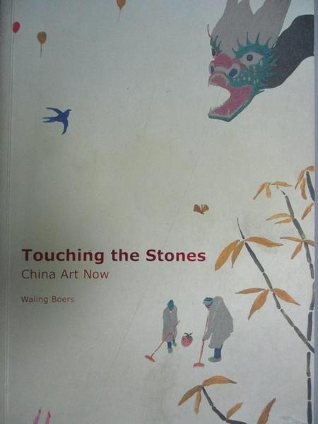 【書寶二手書T2/收藏_ZJB】Touching the Stones_Waling Boers