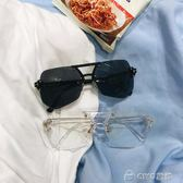 夏季男士透明遮陽平光鏡太陽眼鏡個性情侶墨鏡 ciyo黛雅