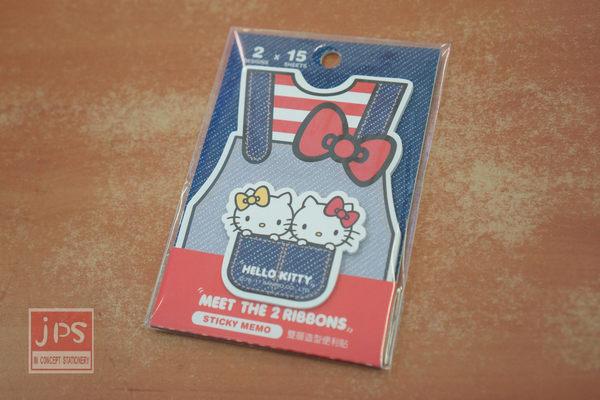 Hello Kitty 文字風 雙層 造型 便利貼 牛仔褲