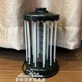 家用滅蚊燈電擊光觸媒led捕蚊器無輻射靜音餐廳驅蚊神器孕婦嬰兒「夢娜麗莎精品館」
