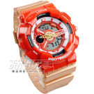 Lotus 時尚錶 潮流設計雙顯電子腕錶 男錶 矽膠錶帶 LS-1026-02紅金
