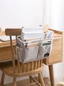 居家家布藝宿舍床頭掛袋上鋪床邊掛架帆布收納袋學生床上手機掛籃 【ifashion】