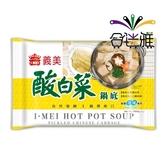 【冷凍免運直送】義美酸白菜鍋底(1000g/包) *4包【合迷雅好物超級商城】