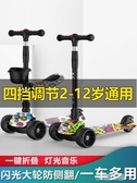 兒童滑板車1--2-3-6-12歲男女孩寶寶滑滑車踏板車小孩單腳溜溜車QM『艾麗花園』