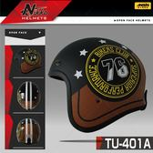 [中壢安信]Nikko TU-401A TU401A #12 黑黃 半罩 安全帽 復古帽 騎士帽