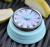 計時器 廚房定時器提醒器機械計時器學生做題時間管理鬧鐘家用電子倒計時【快速出貨八折搶購】