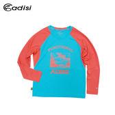 ADISI 童抗UV防曬長袖圓領排汗衣AL1611074(120~150) / 城市綠洲(機能服飾.抗UV.防曬.排汗.散熱)