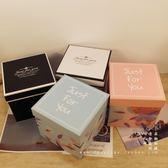 高檔簡約小號正方形禮品盒浪漫小清新禮物盒節日情侶長輩送禮盒子艾維朵