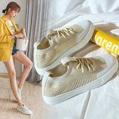 小白鞋運動鞋板鞋帆布鞋女平底鞋
