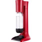 蘇打水機氣泡水機自制汽泡飲品冷飲料汽水機家用氣泡機奶茶店商用 Gg1418『MG大尺碼』
