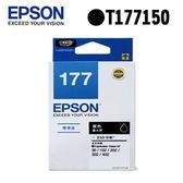 EPSON T177150 原廠黑色墨水匣