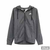 NIKE 男 AS M NSW CLUB HOODIE FZ FT 棉質運動外套(連帽) - BV2649071