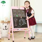 兒童實木畫板畫架雙面磁性小黑板支架式家用可升降白板畫畫寫字板「名創家居生活館」