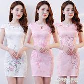 新款日常改良短款旗袍連身裙夏季少女復古修身顯瘦中國風旗袍 時尚芭莎